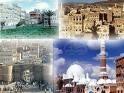 العمالقة في العقارات اليمنية - صورة مصغرة