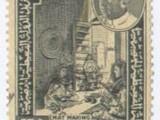 طابع بريد قديم جدا للدوله الحضرميه القعيطيه - صورة مصغرة