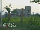 فدان ارض على النيل بشالية ثلاث ادوار يطل على النيل والسعر جميل - صورة مصغرة
