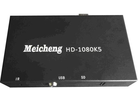HD 1080K5 Digital Multi media Player
