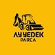 Get the best spare parts price with ayyedekparca Istanbul Pendik