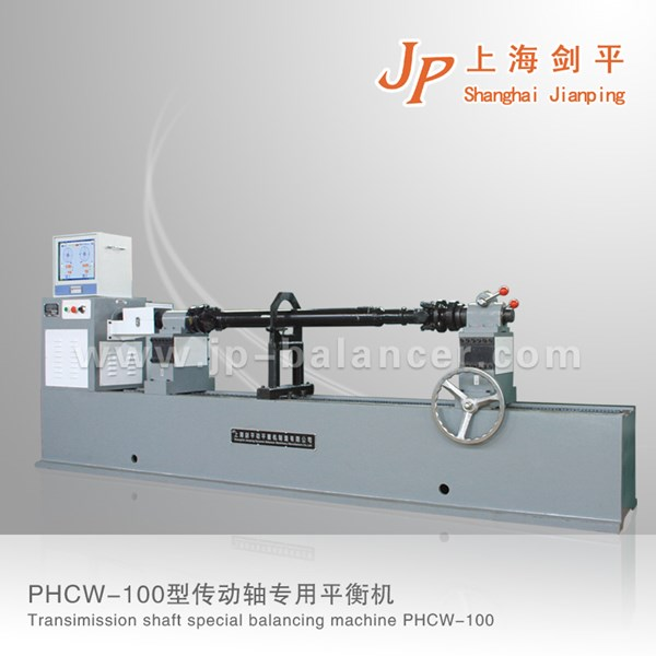 Balancing Machine for Drive Shaft HCW100