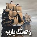 amatallah