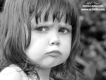 رانيا المصري