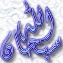 محمد العتمونى