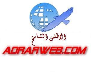 boufrah