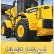 SAMA Heavy Machinery ���� ��� ������� �������